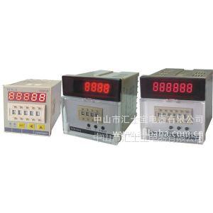 供应TCN-61A计数器、SCN-PS61A数显计数计时器、多功能计数器