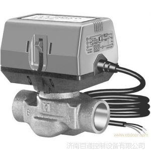 供应霍尼韦尔VC6013 风机盘管电动阀