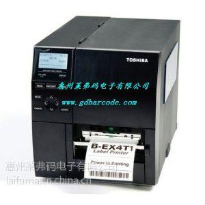 供应惠州东芝工业条码机 TEC B-EX4T1标签打印机