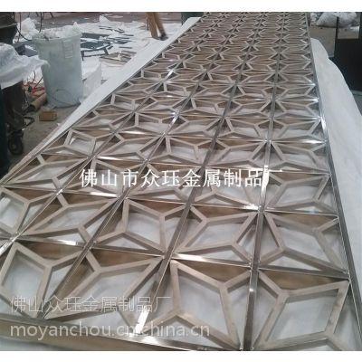 佛山铝板镂空精雕艺术屏风