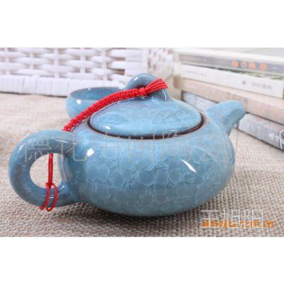 台湾冰裂茶壶/冰裂釉/经典钻石开片/特价礼瓷/8头浅蓝色冰裂茶具