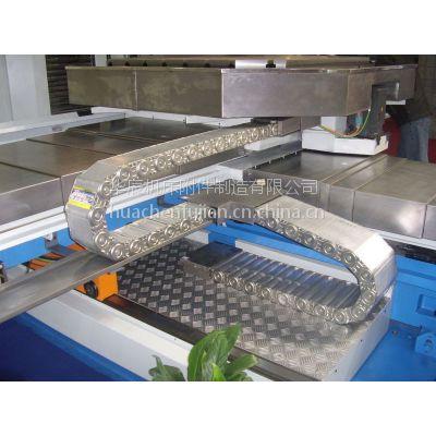 供应华辰单臂加工中心雕刻机穿线钢铝拖链