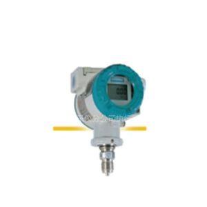 供应重庆川仪PDS403智能压力变送器