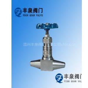 J61Y焊接式针型阀,不锈钢针型阀