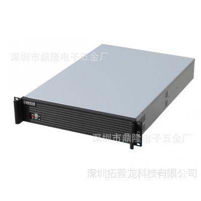供应拓普龙TOP2U650L 2U工控服务器机箱