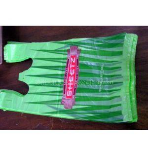 供应塑胶袋,背心袋,马甲袋,各种底色,各种印刷