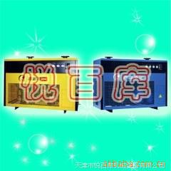 JYL-60W 嘉源净化 水冷式干燥器 气冷式干燥