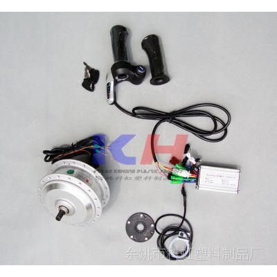 电动自行车 48V 300W前轮驱动改装配件