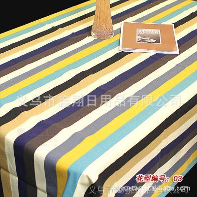 印花条纹桌布 格子台布 民族风桌布定做
