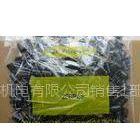 供应YXF高频低阻系列电容