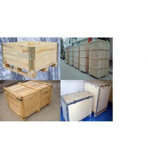 供应木质包装箱