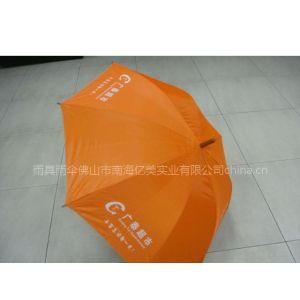 供应直杆银胶布防紫外线广告伞