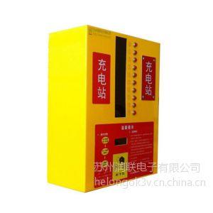 供Wizetmor电瓶车充电站 无锡上海无线支付型企业公司小区电瓶车充电站
