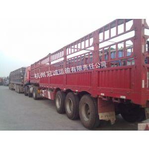 供应杭州到成都重庆货物运输回程车辆调配