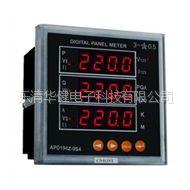 供应SWP-AC/DC-C401系列交流电量集中测量显示控制仪