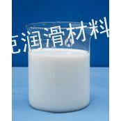 供应挥发性含氟润滑油 速干性薄膜润滑油 快干性全氟聚醚润滑油