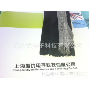 供应地铁屏蔽门线束专用高耐磨高阻燃卷式护套/编织自卷式套管