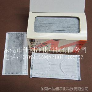 东莞亚光活性炭口罩 深圳一次性活性碳口罩