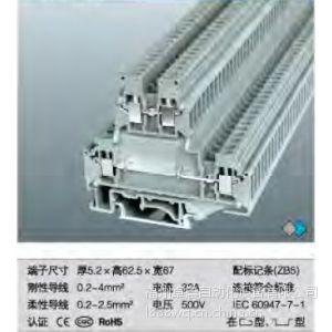 供应上海雷普JUKKB-3 2.5mm2 双层接线端子雷普接线端子福建销售