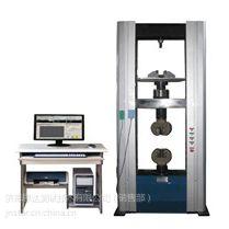供应供应金属、非金属材料拉压试验机