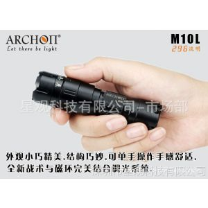 供应ARCHON M10L 磁控调光 CR123电池  CREE R5  强光LED手电筒