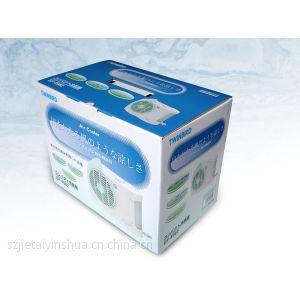 供应深圳纸盒印刷,深圳纸盒定做,纸盒子,盒子,包装盒印刷