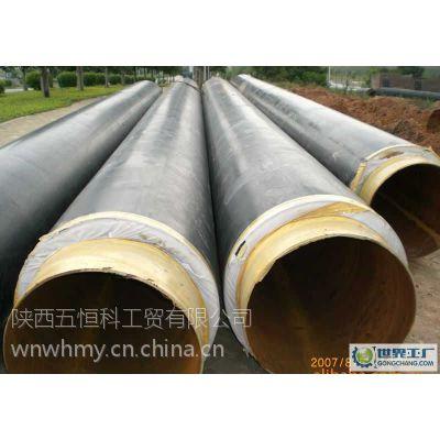 供应供应聚氨酯热力管道 热力管线保温工程