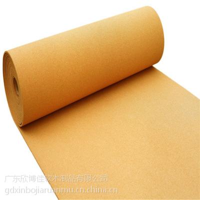 巢湖水松软木板、巢湖软木板厂家批发