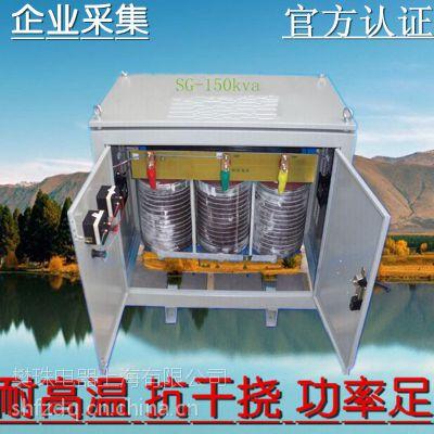 供应SG三相干式隔离变压器50KVA 420V 415V 440V 480V 660V 690V