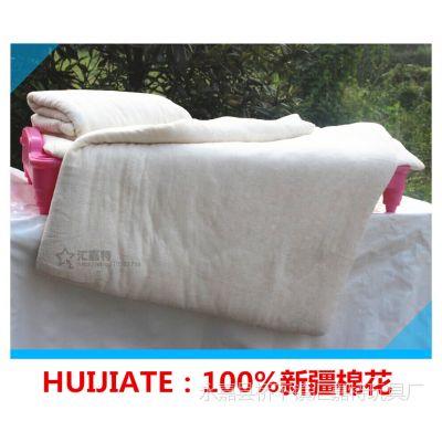 幼儿园被子儿童棉被 婴儿三件套 被子+床垫+枕头