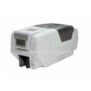 供应朱鹮TP-9100热升华证卡打印机