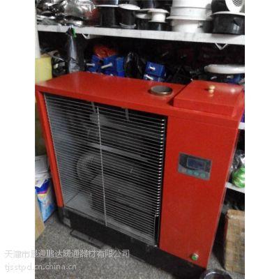 生物取暖器哪家强(图)、生物取暖器厂家、秦皇岛生物取暖器