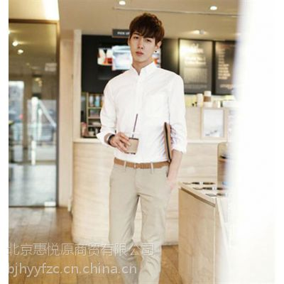 衬衫|白衬衫|北京惠悦原(多图)