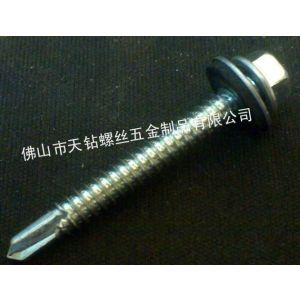 供应上海钻尾螺丝钉生产厂家批发加工报价