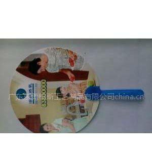 供应惠州广告扇制作 定做广告扇价格 广告扇批发价格