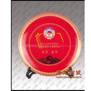 供应陶瓷赏盘 大瓷盘 景德镇陶瓷纪念盘定做厂家