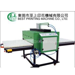 供应热升华转印机
