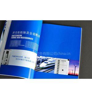 供应郑州宣传画册制作公司,郑州专业企业画册形象设计,郑州宣传画册设计制作公司