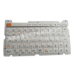 供应供应电子词典硅胶按键|键盘按键home按键|导电单点金属按键厂