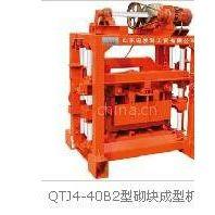 供应QTJ-40B2型砌块成型机