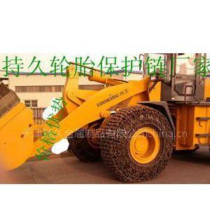 供应工程机械轮胎防滑链李米