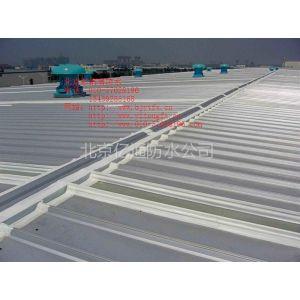 供应北京海淀区阳台防水堵漏5702