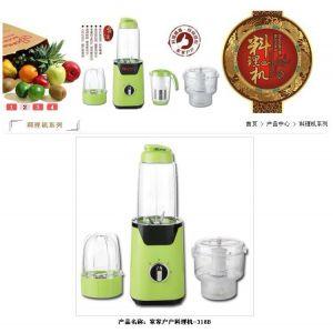 台湾家家户户料理机/豆浆机/榨汁机养生壶/食品加工机官方网