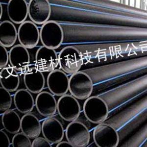 供应山东文远供应HDPE全国口径给水 排水管材 1400mm