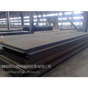 供应舞阳产 核电用钢板/模具钢板