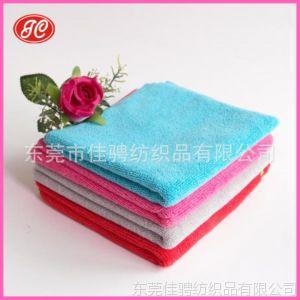 东莞厂家供应超细纤维吸水毛巾 浴巾