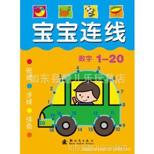 供应正版小红花图书儿童启蒙早教书 宝宝连线数字1-20 认数字画画批发