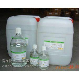 供应试剂级丁二酸二乙酯(琥珀酸二乙酯)18652235996