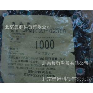 供应轻触开关JPM1020-02010