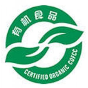 供应有机食品认证 >> 收费标准